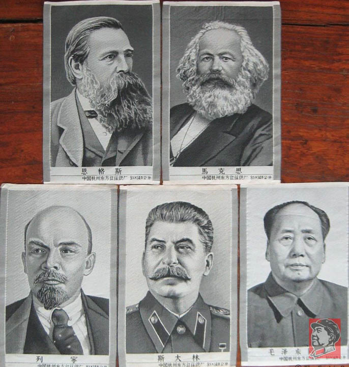5 Fathers of Communism