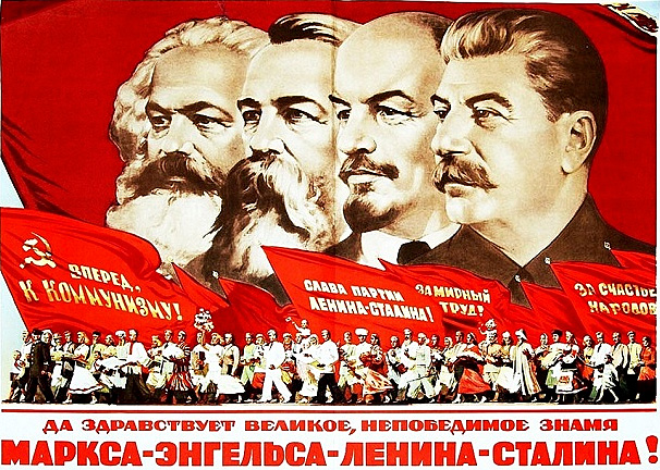 Fathers of Modern Communism
