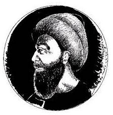 Uthman, Third Caliph